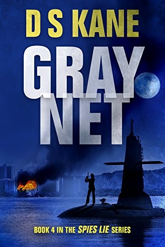 GrayNet