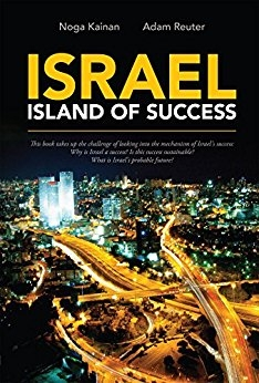 Israel - Island of Success